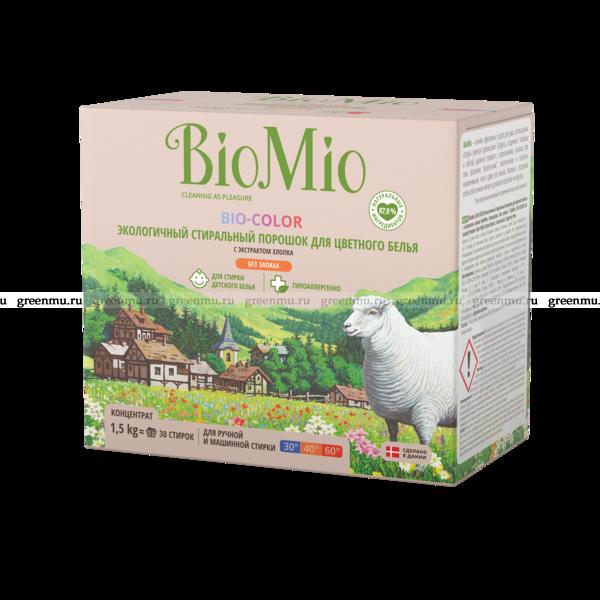 BioMio стиральный порошок для цветного белья 1500 гр